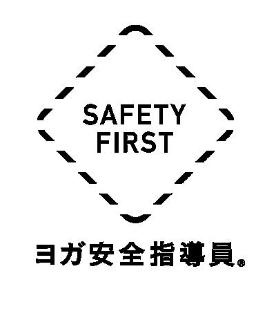 岩手県盛岡市ヨガスタジオヨガジャーニーのヨガ安全指導員講習会のお知らせ